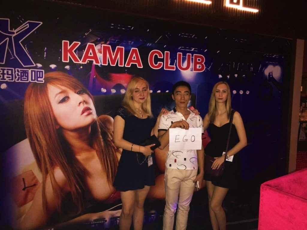 Девушки хостес в Китае - фото-отзыв