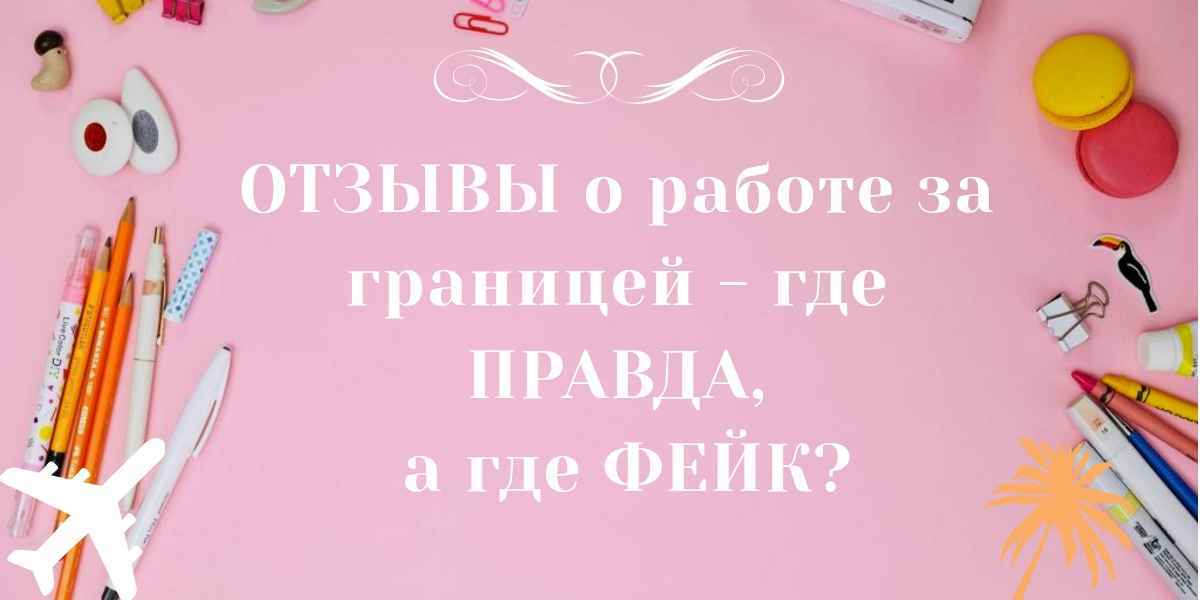EGO agency - ОТЗЫВЫ