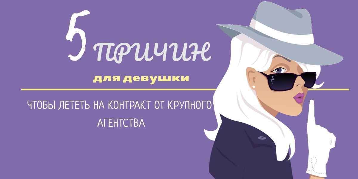 devushki-hotyat-na-rabote-rossiya-porno-kasting