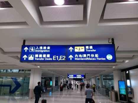 куда идти в аэропорту Hong Kong - работа в Макао