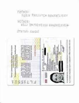 Рабочая виза в Макао - документы