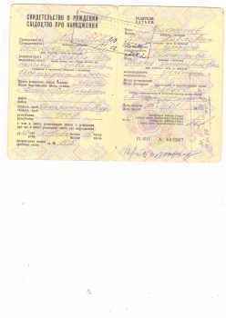 Документы для рабочей визы в Макао