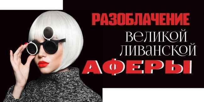devchonki-razdevayutsya-na-rabote-foto