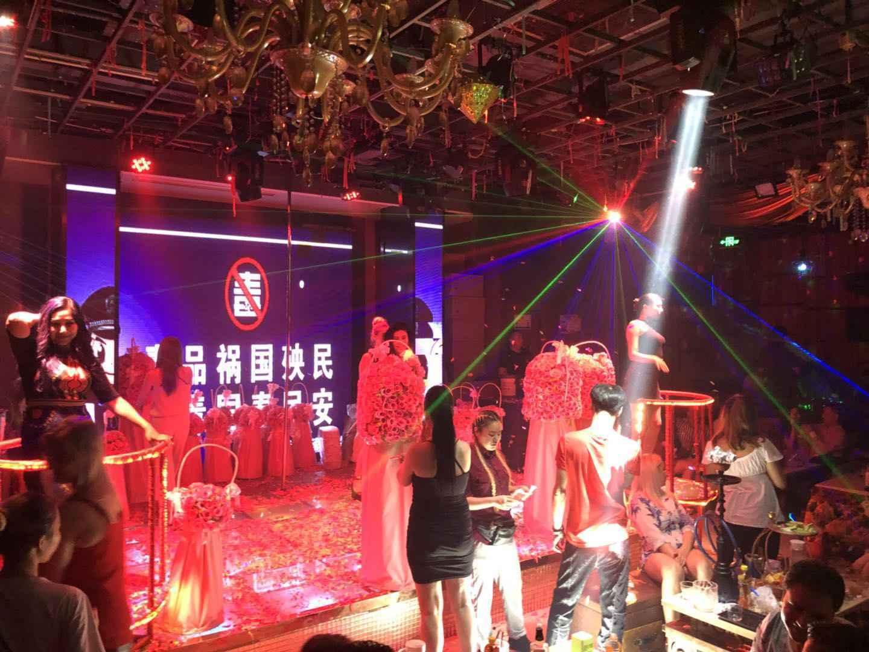 Ночной клуб на китай городе ночной клуб москвы афиша на сегодня
