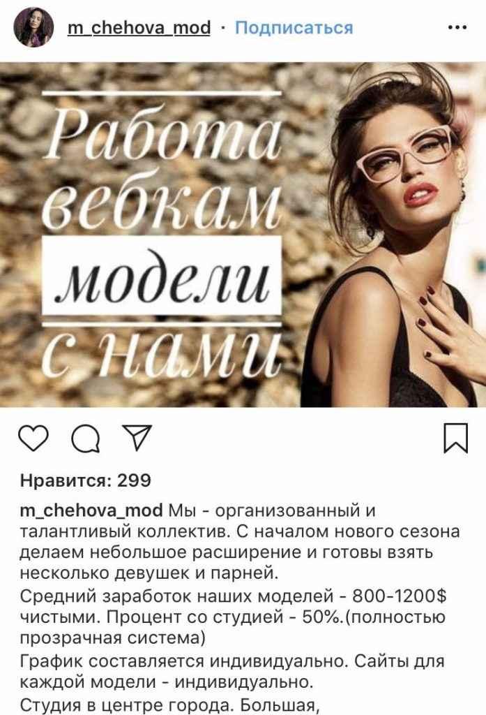 Работа вебкам моделью в Харькове и других городах мира - честное о профессии