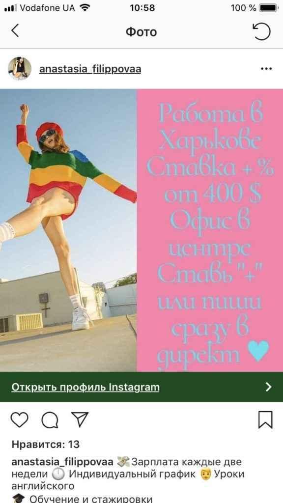 Работа вебкам моделью в Москве и других городах мира - честное о профессии