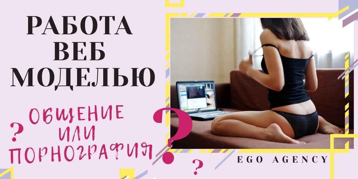 вебкам эротика видео с красивыми девушками на работе